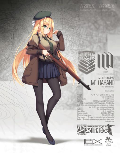 girls-frontline-m1-garand-pantyhose-anime-gun-girl-nylon-legs-black-tights-blonde-hair-weapon-skirt-military